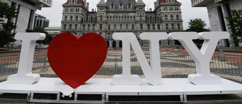 """Μίλτον Γκλέιζερ: Πέθανε ο γραφίστας του """"I love NY"""""""