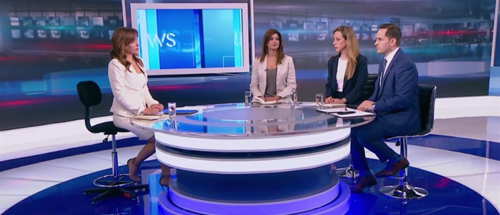 Νοτοπούλου - Ψαράκη - Γεωργιάδης στον ΑΝΤ1 για τις εκλογές