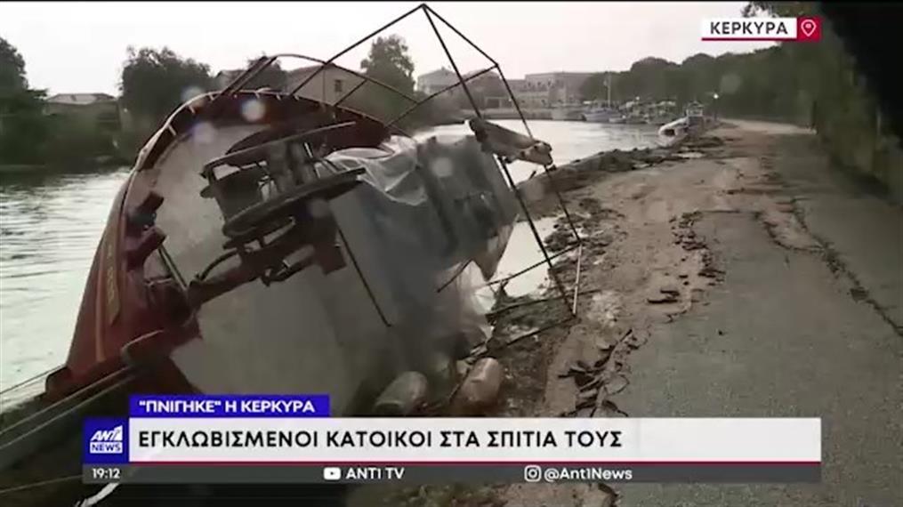 Κέρκυρα: νέες καταστροφές από την κακοκαιρία