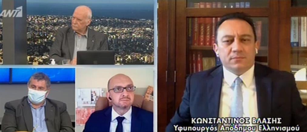 Βλάσης για ψήφο αποδήμων στον ΑΝΤ1: Δεν είναι στόχος η διεύρυνση της εκλογικής βάσης (βίντεο)