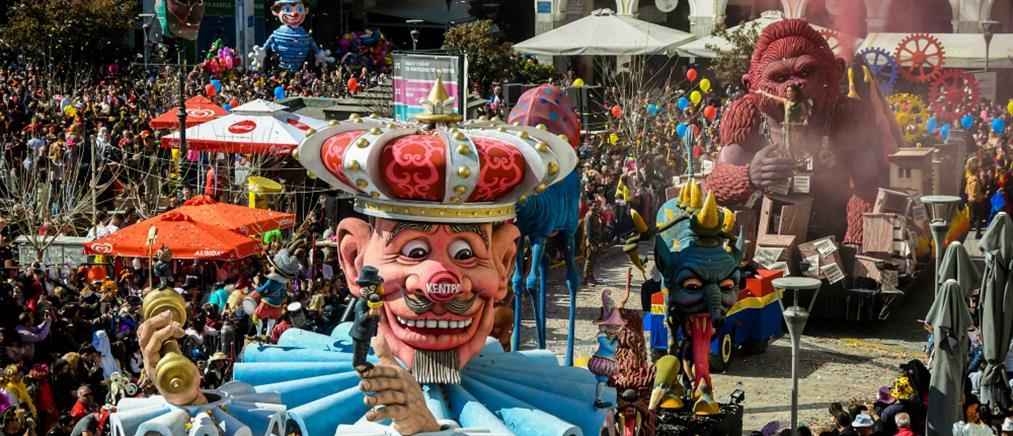 Καρναβάλι: αυλαία των εκδηλώσεων στο Μοσχάτο