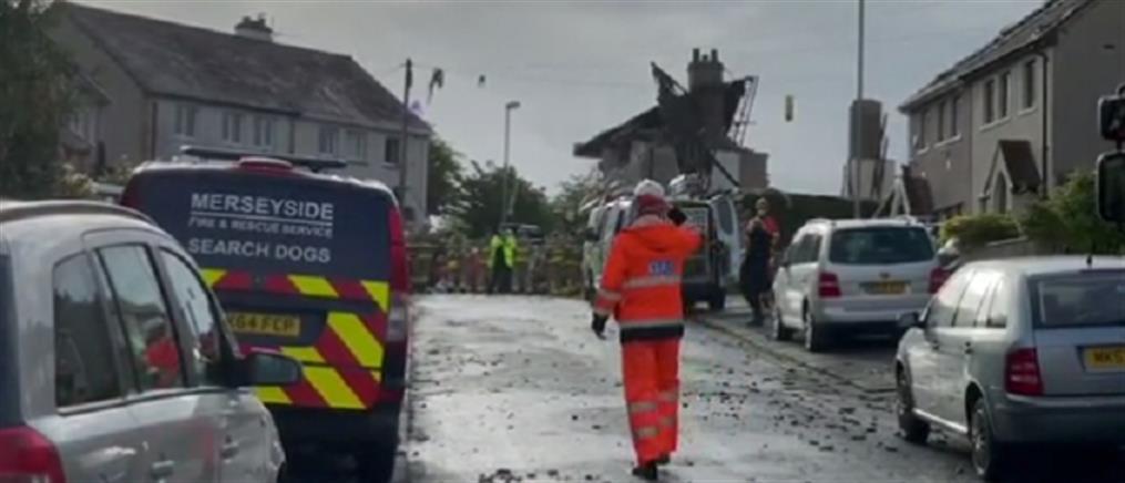 Βρετανία: νεκρό παιδί από έκρηξη στο Λάνκασιρ