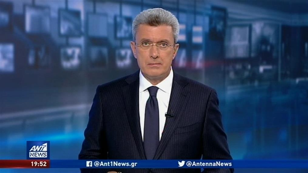 ANT1 NEWS 17-10-2019 ΣΤΙΣ 19:30