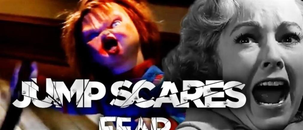 YouTube : Κλασσικές ταινίες τρόμου... δωρέαν για λίγες ημέρες