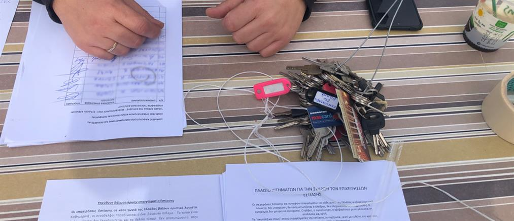 """Επιχειρηματίες μαζεύουν """"τα κλειδιά της Εστίασης"""" για να τα παραδώσουν στο Μαξίμου (εικόνες)"""