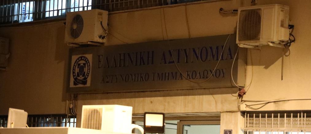 Επίθεση στο ΑΤ Κολωνού: Μία σύλληψη από την ΕΛ.ΑΣ.