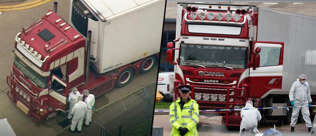 Έσσεξ: αναπάντητα ερωτήματα για τα 39 θύματα του φορτηγού της φρίκης