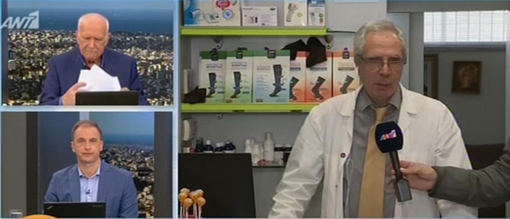 Λουράντος στον ΑΝΤ1: έως 50 λεπτά για κάθε self test στα φαρμακεία