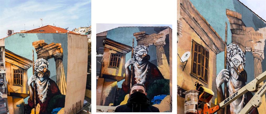 Το viral γκράφιτι σε πολυκατοικία για τον κορονοϊό