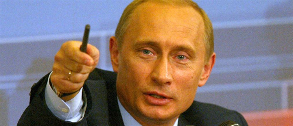 Πάσχει από αυτιστικό σύνδρομο ο Πούτιν;