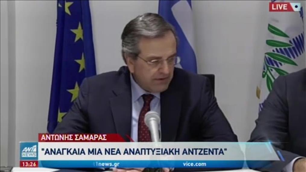 Ο Σαμαράς «έκρουσε καμπανάκι» για το μέλλον της ΕΕ