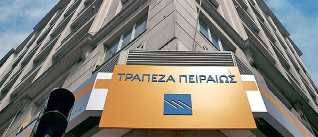 Τράπεζα Πειραιώς: καθαρά κέρδη μετόχων 94 εκατ. το 3ο τρίμηνο