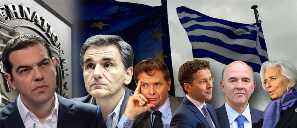 """Αποκάλυψη ΑΝΤ1: """"Παζάρι"""" για τα μέτρα μεταξύ Κυβέρνησης και δανειστών (Βίντεο)"""