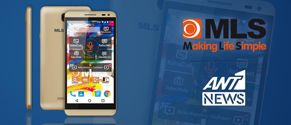 Facebook Διαγωνισμός του Ant1news.gr για 1 κινητό MLS iQ TALK Color 4G!