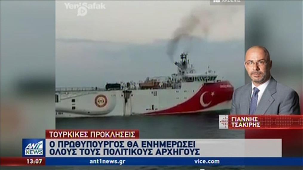 Ο Πρωθυπουργός ενημέρωσε την ΠτΔ για τις εξελίξεις στην ανατολική Μεσόγειο