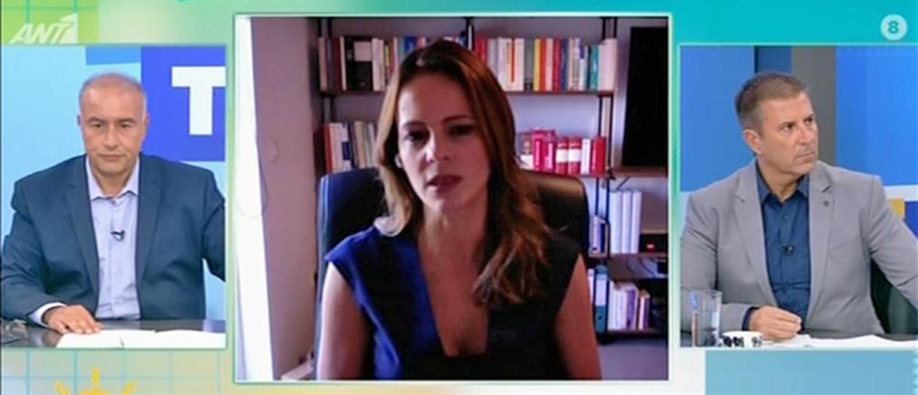 Αχτσιόγλου στον ΑΝΤ1: ο πρωθυπουργός δεν έχει κατανοήσει τα προβλήματα της οικονομίας (βίντεο)