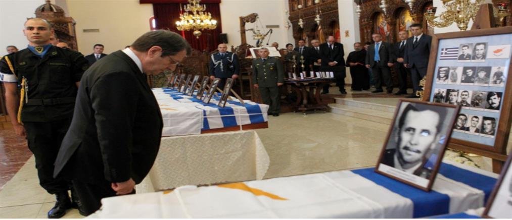 Αναστασιάδης: η Κύπρος ευγνωμονεί τους ήρωες της ΕΛΔΥΚ