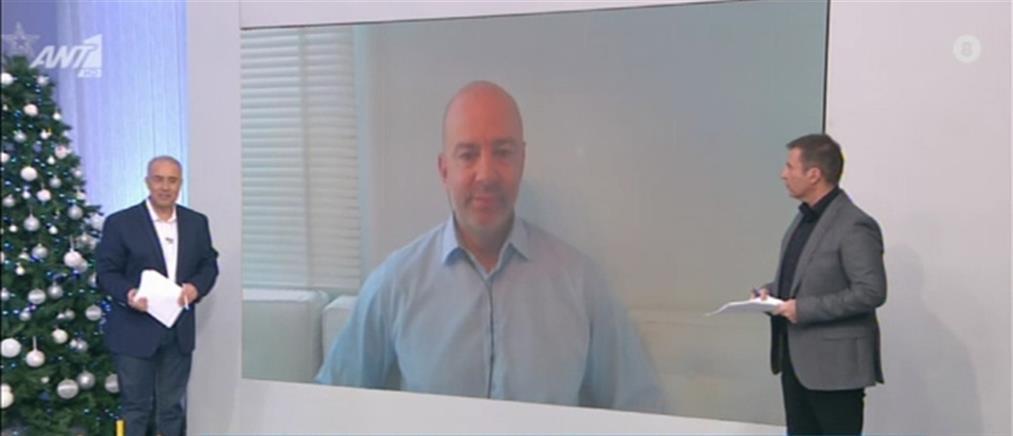 Ζαριφόπουλος στον ΑΝΤ1: Με τρεις τρόπους το ραντεβού για το εμβόλιο του κορονοϊού (βίντεο)