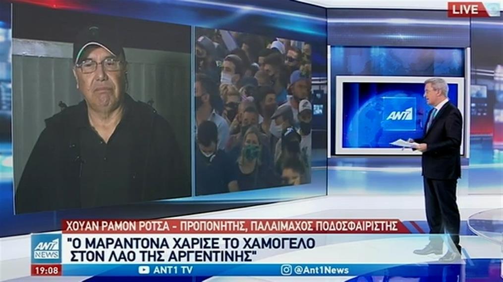 Ρότσα στον ΑΝΤ1: γιατί είπα όχι στη μεταγραφή του Μαραντόνα στον Παναθηναϊκό