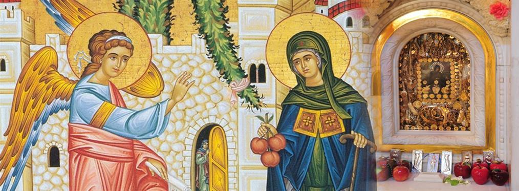 Αγία Ειρήνη Χρυσοβαλάντου: η προστάτιδα της εγκυμοσύνης και τα μήλα της ατεκνίας