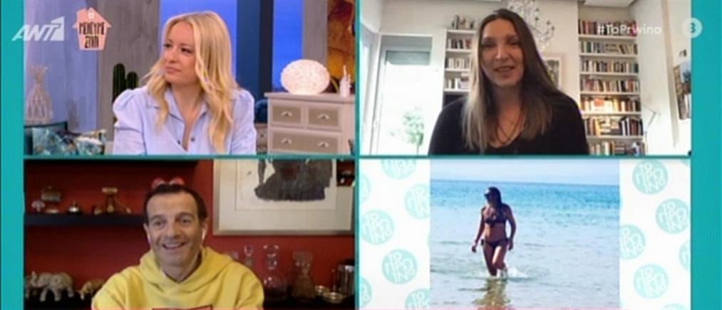 Ετοιμόγεννη η Φανή Χαλκιά: όσα κιλά δεν πήρα στην εγκυμοσύνη, τα πήρα στην καραντίνα (βίντεο)