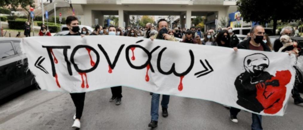 Δεκάδες πορείες ενάντια στην αστυνομική βία (εικόνες)