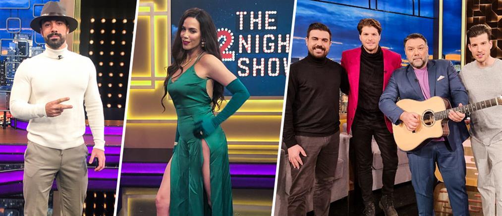 """The 2Night Show"": Τανιμανίδης, Στικούδη και Γιώρκας ""τα δίνουν ολα"" (εικόνες)"