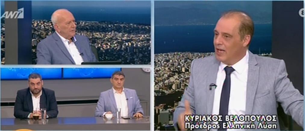Βελόπουλος στον ΑΝΤ1: αν οι Τούρκοι φθάσουν στα 6 μίλια, πρέπει να βυθιστεί σκάφος (βίντεο)