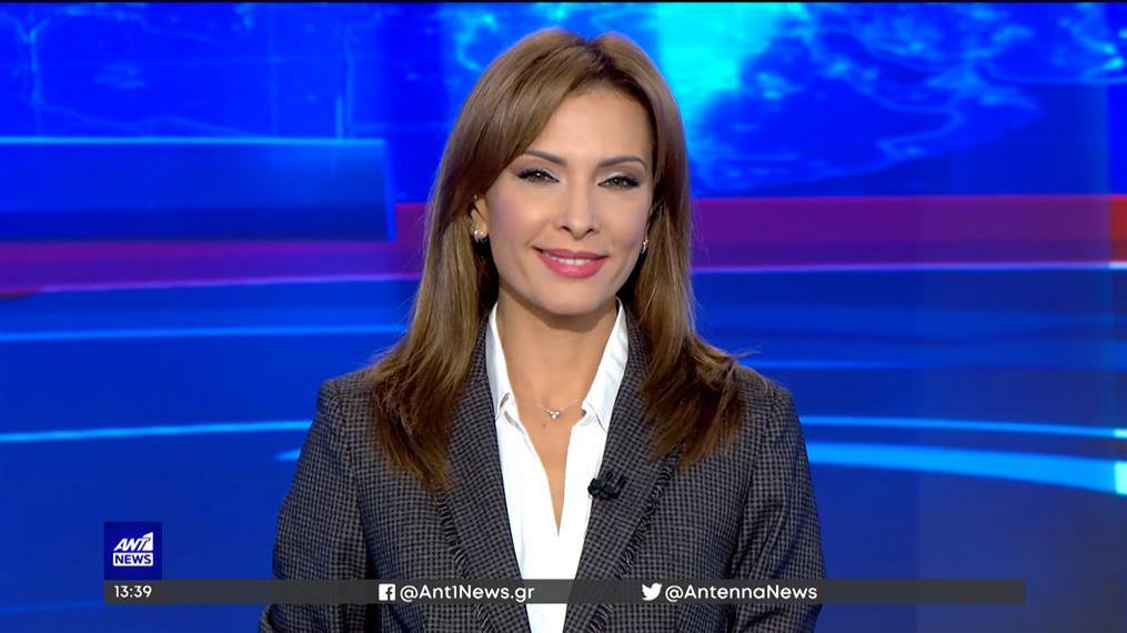 ANT1 NEWS 19-10-2021 ΣΤΙΣ 13:00