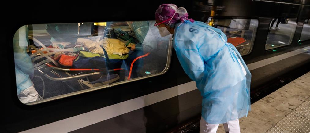 Κορονοϊός: Με τρένα..ΜΕΘ μεταφέρονται οι ασθενείς εκτός Παρισιού (εικόνες)