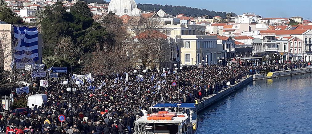 Μεταναστευτικό: Μαζική η συμμετοχή στις κινητοποιήσεις στο βόρειο Αιγαίο (εικόνες)
