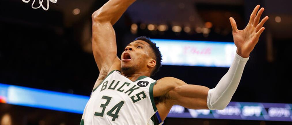 "NBA – Αντετοκούνμπο: Οι ""Λύκοι"" έφαγαν… τα ""Ελάφια"""
