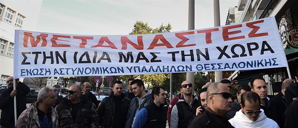 Συγκέντρωση διαμαρτυρίας αστυνομικών για το Μεταναστευτικό