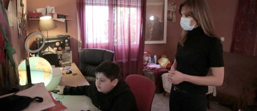 """Special Report"" για τα παιδιά ""στο φάσμα του αυτισμού"" (εικόνες)"