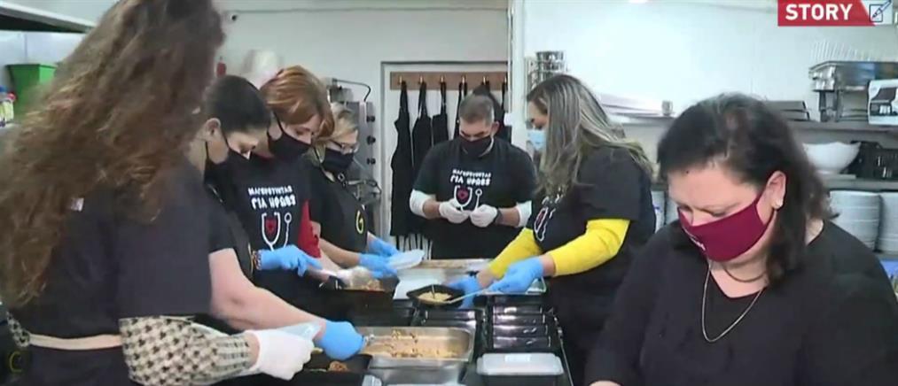 Σίνδος: Εστιάτορες μαγειρεύουν για γιατρούς και νοσηλευτές (βίντεο)