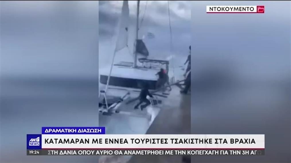 Ο «Μπάλλος» άφησε τα «σημάδια» του σε πολλές περιοχές της Ελλάδας