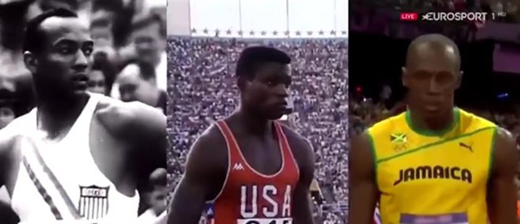 """Η """"κούρσα του αιώνα"""" με Όουενς, Λιούις και Μπολτ! (βίντεο)"""