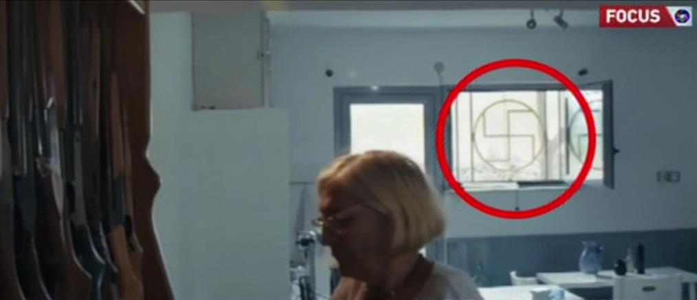 Χρυσή Αυγή: Ο Χόβαρντ Μπούστνες στον ΑΝΤ1 για το ντοκιμαντέρ που προκαλεί αντιδράσεις (βίντεο)