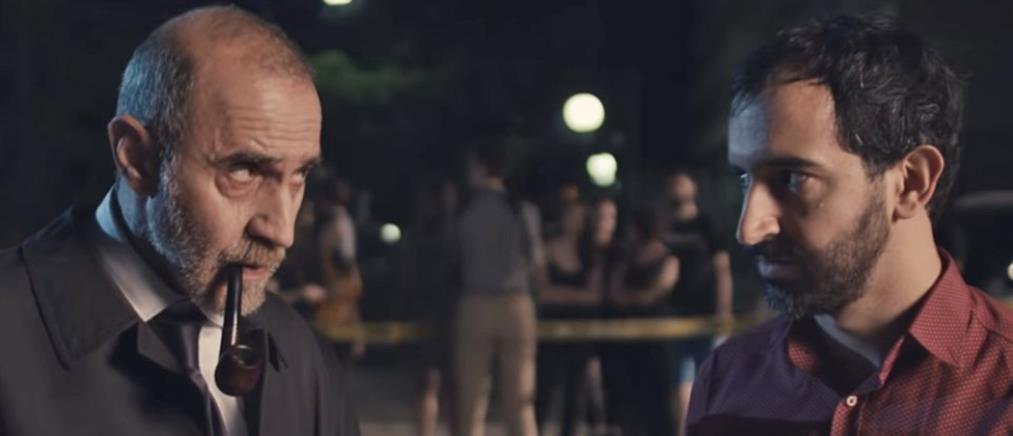 """Σποτ της ΚΝΕ: Ο… επιθεωρητής και οι """"συνήθεις ύποπτοι"""" (βίντεο)"""