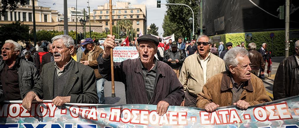Στους δρόμους βγήκαν ξανά οι συνταξιούχοι (εικόνες)