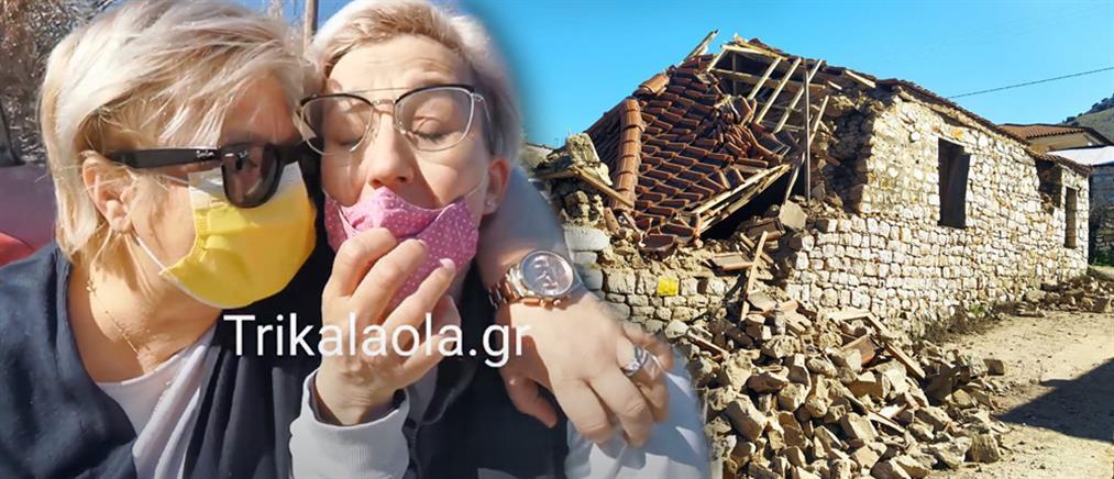 Σεισμός 6 Ρίχτερ: Δραματικές μαρτυρίες από το Δαμάσι (βίντεο)