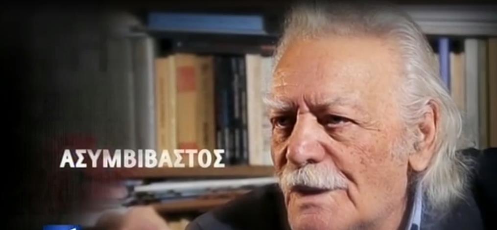 Αφιέρωμα του ΑΝΤ1 στον Μανώλη Γλέζο (βίντεο)