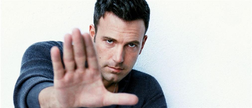 Ο Μπεν Άφλεκ ζήτησε συγγνώμη από ηθοποιό που παρενόχλησε!