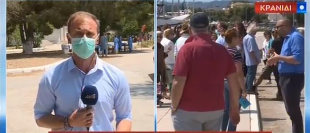 Κορονοϊός: Συγκέντρωση διαμαρτυρίας για την δομή στο Κρανίδι (βίντεο)