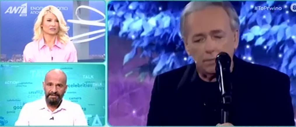 """Ανδρέας Μικρούτσικος: """"Χαραμάδα αισιοδοξίας"""" για την περιπέτεια της υγείας του (βίντεο)"""