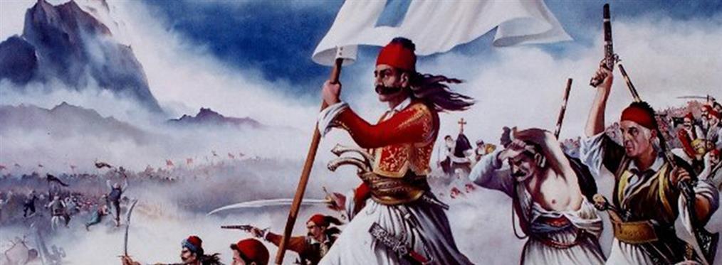 Μάχη της Αράχωβας: Ο Καραϊσκάκης συντρίβει τους Τούρκους και σώζει την Επανάσταση στην Ρούμελη