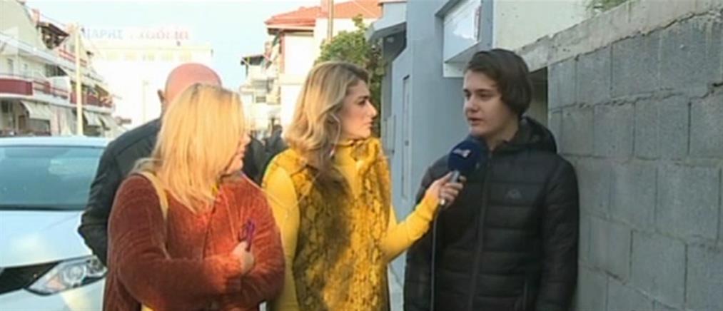 Καταγγελία μαθητή στον ΑΝΤ1: Με χτύπησαν με σιδερογροθιά μέσα στο σχολείο μου (βίντεο)