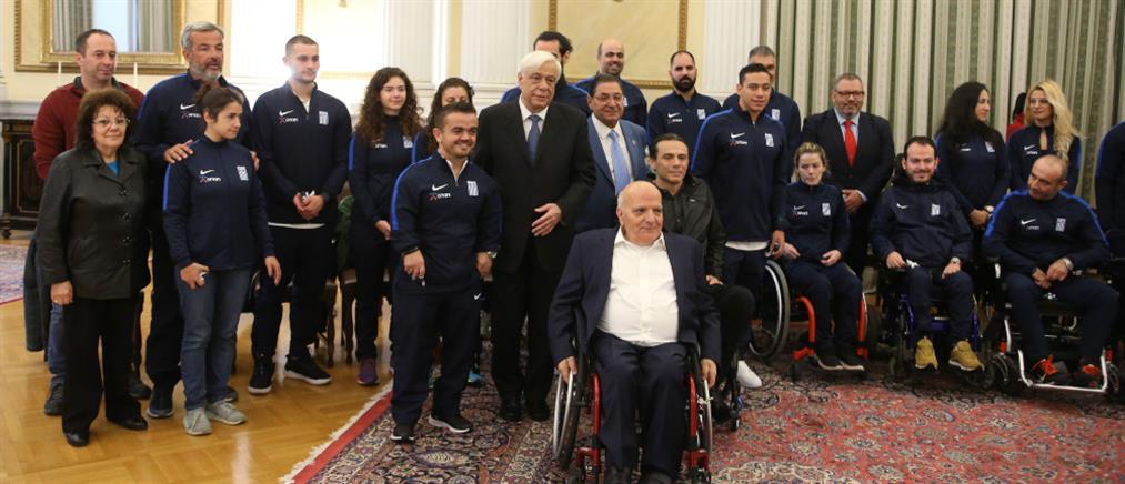 Παυλόπουλος προς Παραολυμπιονίκες: Αποτελείτε παράδειγμα για όλους