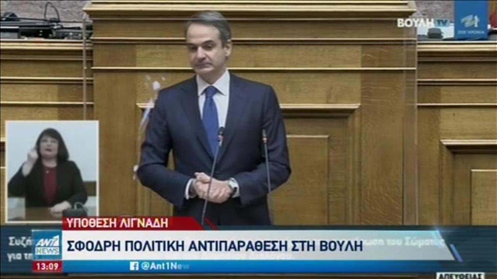 Βουλή: μετωπική σύγκρουση των πολιτικών αρχηγών