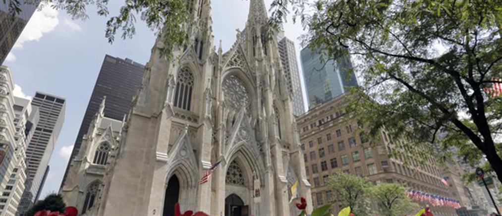 Σύλληψη άντρα που μπήκε σε καθεδρικό ναό της Νέας Υόρκης με μπιτόνια βενζίνης!